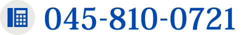 045-810-0721